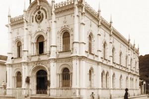 Real Centro Português. Arquitetura única em SP