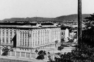 Primeira Escola Pública de Santos