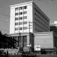 O Palácio da Justiça