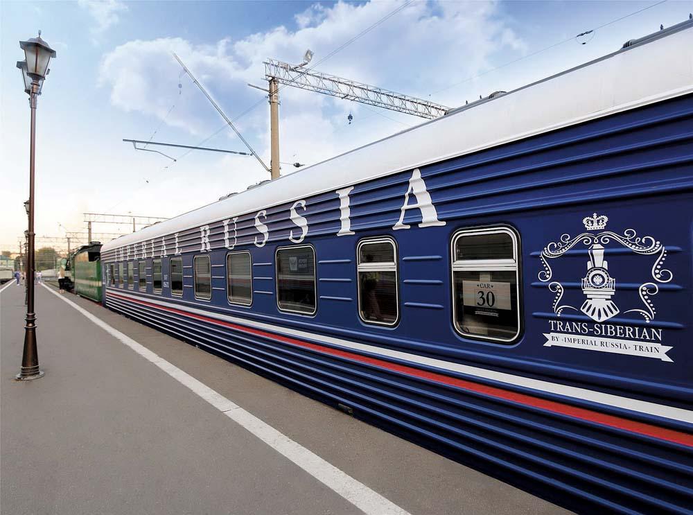 Ferrovia Transiberiana!
