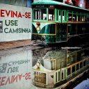 Intervenções urbanas são tema de nova campanha do GAPA